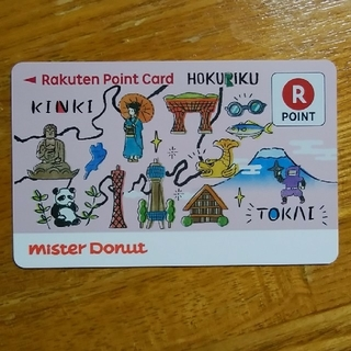 ラクテン(Rakuten)のミスド 楽天ポイントカード 限定カード 2枚(その他)