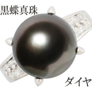 黒蝶真珠 南洋 パール 10ミリ ダイヤ 0.35ct リング 指輪 Pt 6号(リング(指輪))