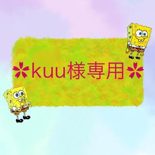 毛糸のパンツ ♪L♪(その他)