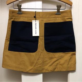 プチバトー(PETIT BATEAU)の試着のみ petitbateauスカート(ミニスカート)