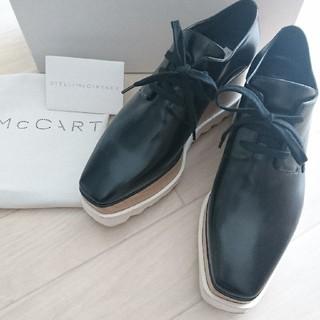 ステラマッカートニー(Stella McCartney)の⭐ご専用です⭐ステラマッカートニー⭐エリスシューズ⭐36.5(ローファー/革靴)