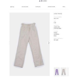 アーキ(archi)のarchi LYNX PANTS sサイズ パンツ アーキ 2017 SS(カジュアルパンツ)
