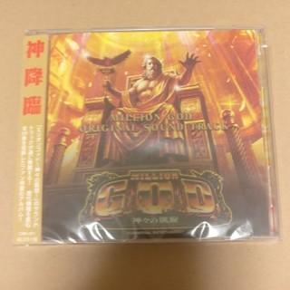 ユニバーサルエンターテインメント(UNIVERSAL ENTERTAINMENT)のMillion GOD 神々の凱旋 オリジナル・サウンドトラック(ゲーム音楽)