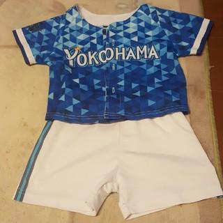 ヨコハマディーエヌエーベイスターズ(横浜DeNAベイスターズ)のヨコハマDeNAベイスターズ80㎝(Tシャツ)