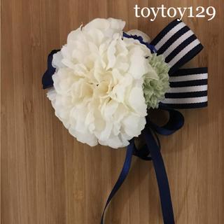 toytoy 129 コサージュ M 白 八重ダリア スウィート(コサージュ/ブローチ)