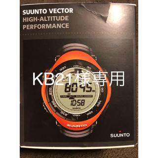 スント(SUUNTO)のSUUNTO VECTOR オレンジ  超美品(腕時計(デジタル))