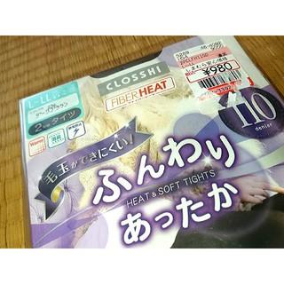シマムラ(しまむら)の110デニール 2足組 タイツ(タイツ/ストッキング)