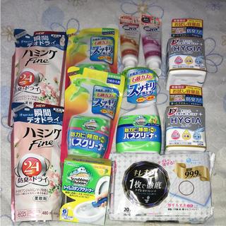 洗剤 柔軟剤