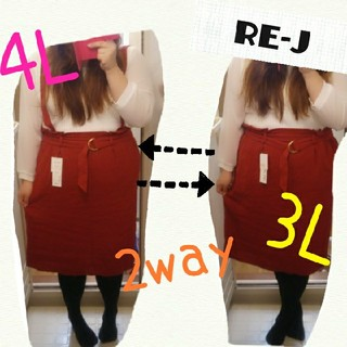 新品❤️3L*今季Re-j☆可愛すぎ♥️2wayなベルト付きサロペットスカート(ひざ丈スカート)