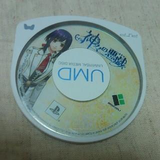 プレイステーションポータブル(PlayStation Portable)の乙女ゲーム PSPソフトのみ 神々の悪戯 ポイント消化(携帯用ゲームソフト)