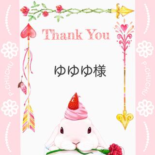 Pink shellケース♡ペタルリボン×ハートフレーム×イニシャルチャーム♡(iPhoneケース)