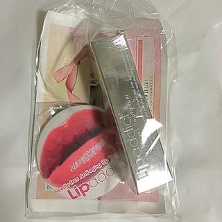 アディクト(ADDICT)のリップアディクト 新品未使用   ジュエル 213 口唇用美容液 7ml (リップグロス)