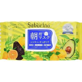 サボリーノ朝用マスク 31枚入(パック/フェイスマスク)