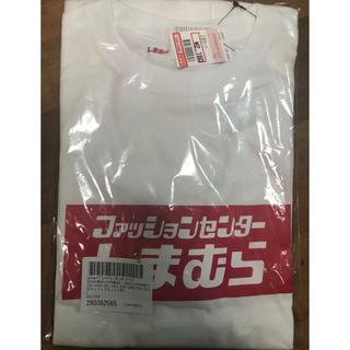 シマムラ(しまむら)のしまむら boxロゴ Tシャツ(Tシャツ/カットソー(半袖/袖なし))