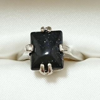 新品未使用 美品 リング 指輪 オシャレなデザイン 女性用 サイズ17号80(リング(指輪))