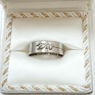 新品未使用 美品 リング 指輪 オシャレなデザイン 男女兼用 サイズ24号 88(リング(指輪))