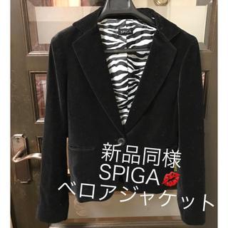 スピーガ(SPIGA)の今季✩トレンド✩ジャケット✩ベロア✩ブラック✩黒✩ベロアジャケット✩人気✩送料込(テーラードジャケット)