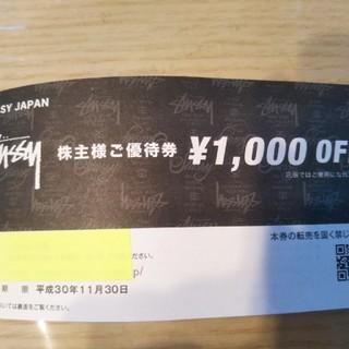 ステューシー(STUSSY)のTSIホールディングス STUSSY ステューシー 1000円 割引優待券(ショッピング)