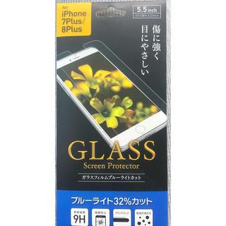 アイフォーン(iPhone)のiPhone8 Plus/7 Plus/6s Plus/6 Plus (保護フィルム)
