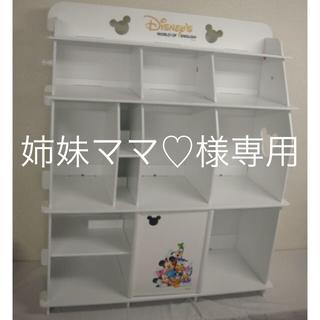 ディズニー(Disney)の【姉妹ママ♡様専用】DWE ブックシェルフ 棚(本収納)