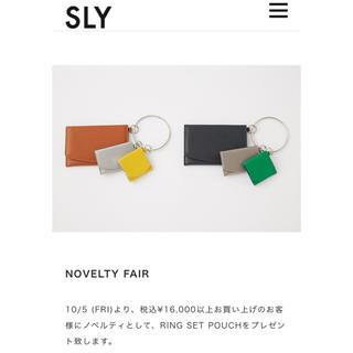 スライ(SLY)のsaya様専用❤SLYノベルティ(その他)