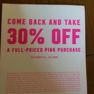 ヴィクトリアズシークレット(Victoria's Secret)のヴィクトリアシークレット ピンク 割引券(ショッピング)