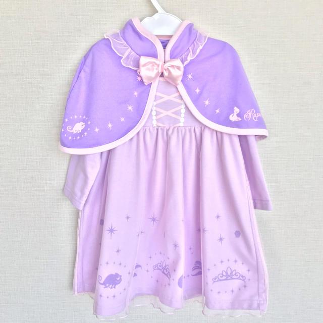 Disney(ディズニー)のハロウィンに! ラプンツェル ワンピース キッズ/ベビー/マタニティのキッズ服 女の子用(90cm~)(ワンピース)の商品写真