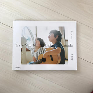 ハルとミナ 濱田英明(写真)