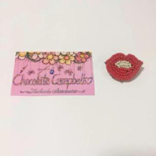 チョコレートキャンベル(Chocolate Campbell)の美品♡chocolatecampbell ♡ くちびる イヤリング  片耳(イヤリング)