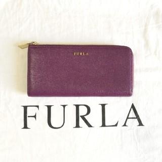 フルラ(Furla)のフルラ パープル 長財布(長財布)
