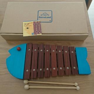ボーネルンド(BorneLund)のボーネルンド おさかなシロフォン 青 木琴(楽器のおもちゃ)