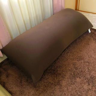 yogibo ヨギボーマックス チョコレートブラウン