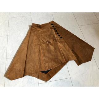チェスティ(Chesty)のアシメトリースカート(ひざ丈スカート)