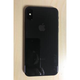 アップル(Apple)のiPhone X Space Gray (AU)256G(携帯電話本体)