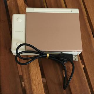ポメラ DM5 ピンクゴールド キングジム デジタルメモ