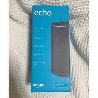 エコー(ECHO)の【未使用】Amazon echoスピーカー(スピーカー)