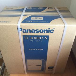 パナソニック(Panasonic)のPanasonic FE-KXE07-S 加湿器(新品・未開封品)(加湿器/除湿機)
