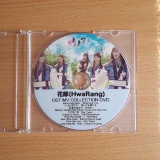 花朗「ファラン」OST DVD(TVドラマ)