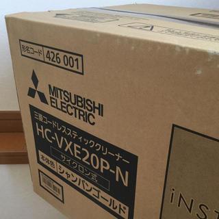 ミツビシデンキ(三菱電機)の三菱 HC-VXE20P-N コードレスクリーナー(新品・未開封)(掃除機)
