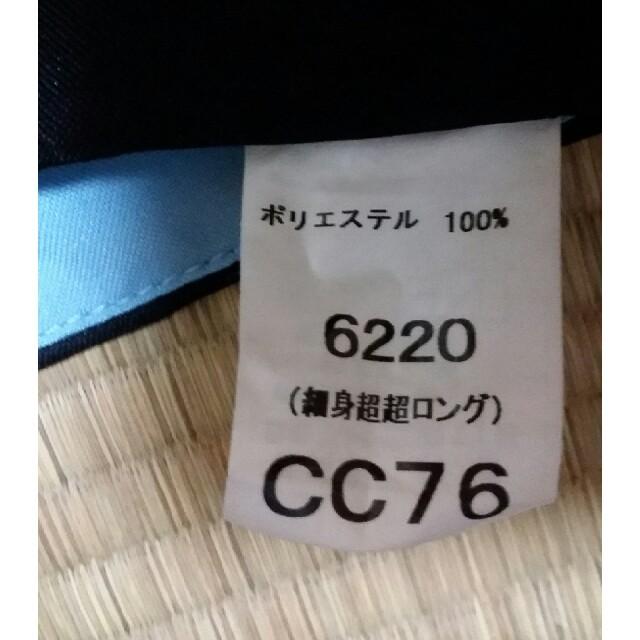 寅壱(トライチ)の限定品超超ロング 専用 メンズのパンツ(ワークパンツ/カーゴパンツ)の商品写真