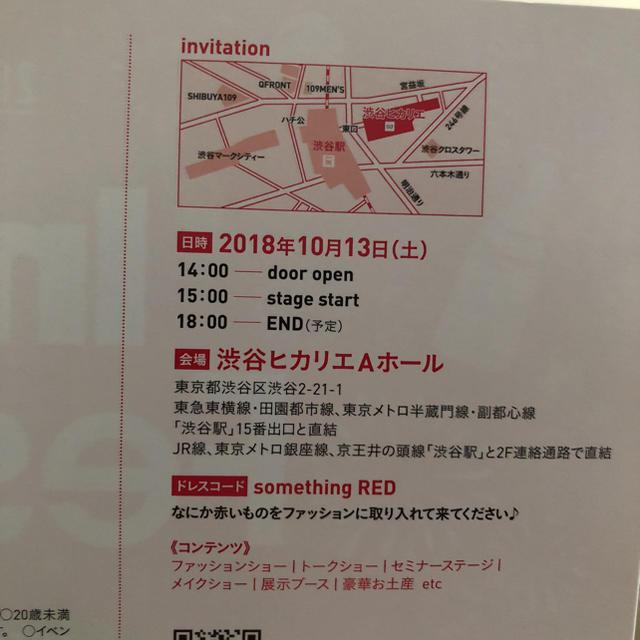 チケット チケットのイベント(トークショー/講演会)の商品写真
