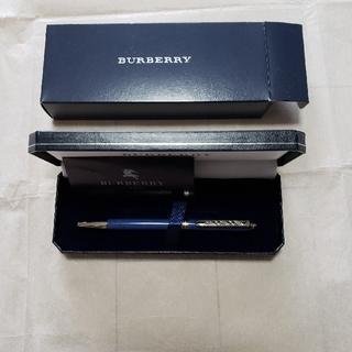 バーバリー(BURBERRY)のバーバリーボールペン 値下げ(ペン/マーカー)