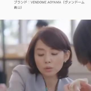 【ヴァンドーム青山】エクセレントキャローネックレス