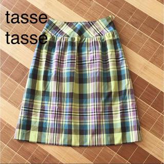 タスタス(tasse tasse)のtasse tasse チェックスカート(ひざ丈スカート)