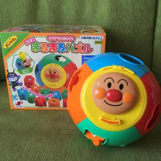 ジョイパレット(ジョイパレット)のアンパンマン  まるまるパズル♡(知育玩具)