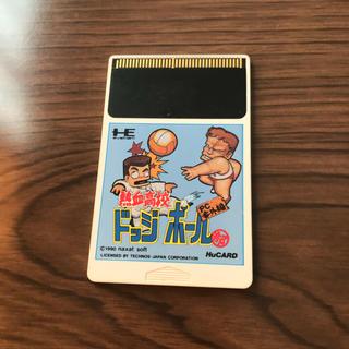 エヌイーシー(NEC)の熱血高校ドッジボール 追加2本目から200円引き(家庭用ゲームソフト)
