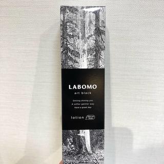アートネイチャー(アートネイチャー)のLABOMO ラボモ ローション 育毛剤(化粧水 / ローション)