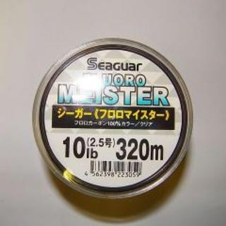 新品未使用品 シーガー  フロロマイスター 10lb(釣り糸/ライン)