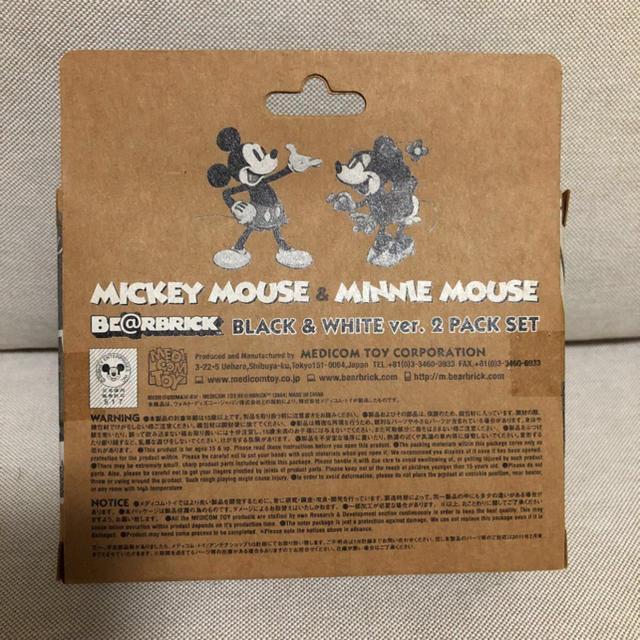 MEDICOM TOY(メディコムトイ)のベアブリック メディコムトイ  ディズニー be@rbrick ミッキーマウス エンタメ/ホビーのフィギュア(その他)の商品写真