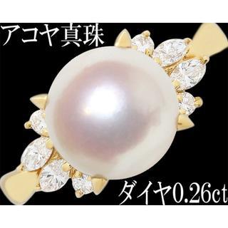 アコヤ 真珠 パール 9ミリ ダイヤ K18 リング 指輪 ピンク 綺麗 11号(リング(指輪))